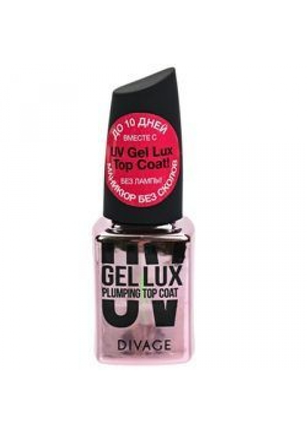 Divage BB Nail Cure Uv Gel Lux Plumping Верхнее покрытие для ногтей