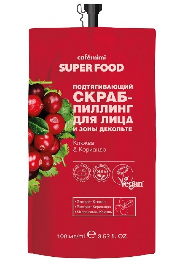 Cafe Mimi Super Food Подтягивающий скраб-пиллинг для лица и зоны декольте Клюква & Кориандр