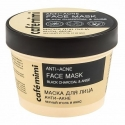 Cafe Mimi Маска для лица Анти-акне Face Mask
