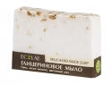EO Laboratorie Hand Made Soap Глицериновое мыло Milk Soap 130 гр