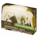 EO Laboratorie Hand Made Soap Глицериновое мыло Olive Soap 130 гр